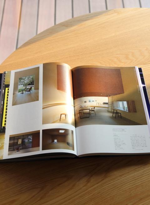 年鑑 日本の空間デザイン2018